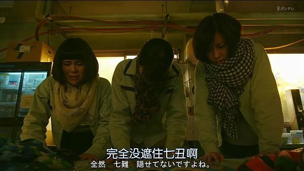 人100%靠外表.Hito.wa.Mitame.ga.Hyaku.Percent.Ep01.Chi_Jap.HDTVrip.1280X720-ZhuixinFan_201741601442.JPG