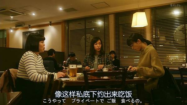 人100%靠外表.Hito.wa.Mitame.ga.Hyaku.Percent.Ep01.Chi_Jap.HDTVrip.1280X720-ZhuixinFan_201741601812.JPG