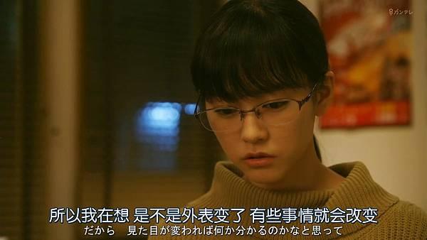 人100%靠外表.Hito.wa.Mitame.ga.Hyaku.Percent.Ep01.Chi_Jap.HDTVrip.1280X720-ZhuixinFan_201741601936.JPG
