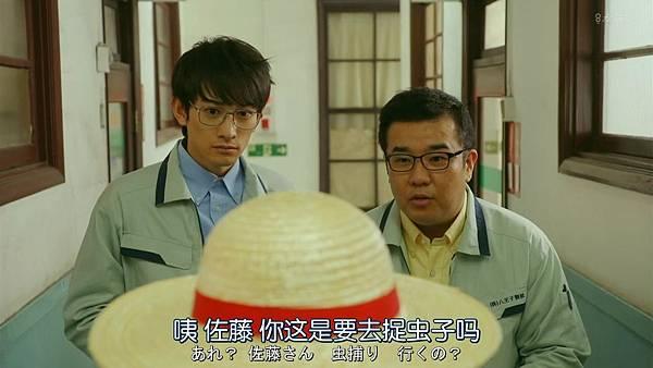 人100%靠外表.Hito.wa.Mitame.ga.Hyaku.Percent.Ep01.Chi_Jap.HDTVrip.1280X720-ZhuixinFan_201741602222.JPG