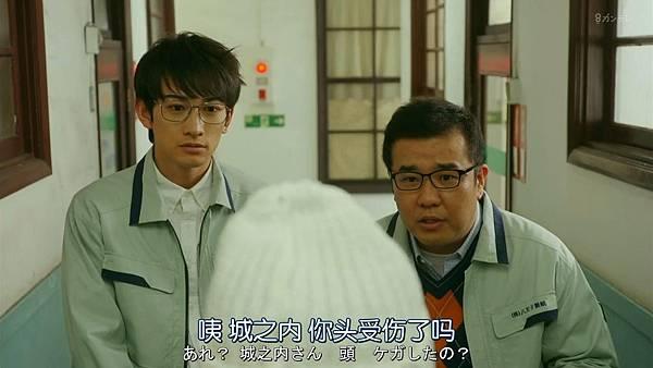 人100%靠外表.Hito.wa.Mitame.ga.Hyaku.Percent.Ep01.Chi_Jap.HDTVrip.1280X720-ZhuixinFan_201741602242.JPG
