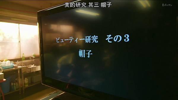 人100%靠外表.Hito.wa.Mitame.ga.Hyaku.Percent.Ep01.Chi_Jap.HDTVrip.1280X720-ZhuixinFan_201741602153.JPG