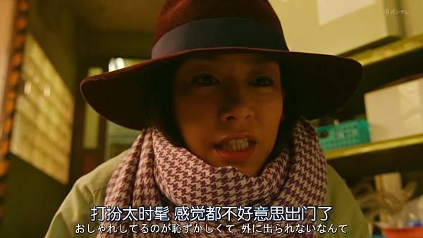 人100%靠外表.Hito.wa.Mitame.ga.Hyaku.Percent.Ep01.Chi_Jap.HDTVrip.1280X720-ZhuixinFan_20170417002410.JPG
