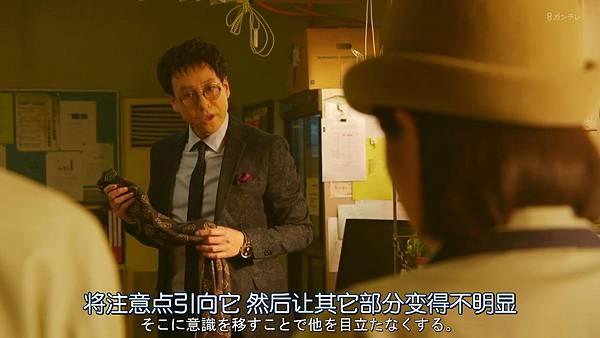 人100%靠外表.Hito.wa.Mitame.ga.Hyaku.Percent.Ep01.Chi_Jap.HDTVrip.1280X720-ZhuixinFan_20170417002102.JPG