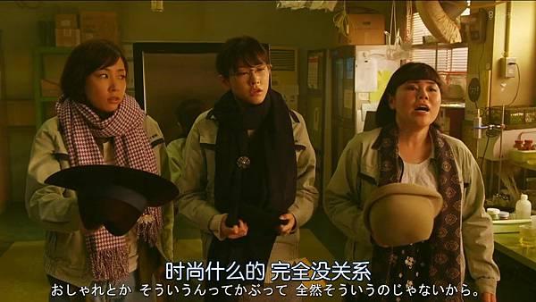 人100%靠外表.Hito.wa.Mitame.ga.Hyaku.Percent.Ep01.Chi_Jap.HDTVrip.1280X720-ZhuixinFan_20170417002530.JPG