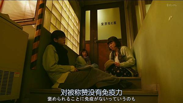 人100%靠外表.Hito.wa.Mitame.ga.Hyaku.Percent.Ep01.Chi_Jap.HDTVrip.1280X720-ZhuixinFan_20170417002706.JPG