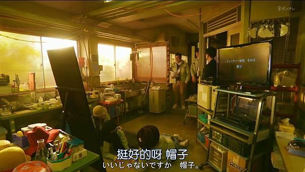 人100%靠外表.Hito.wa.Mitame.ga.Hyaku.Percent.Ep01.Chi_Jap.HDTVrip.1280X720-ZhuixinFan_20170417002450.JPG