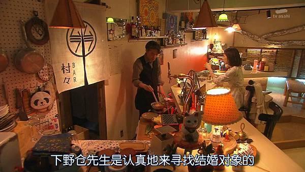 Sayonara.Enarikun.Ep01.Chs.HDTVrip.1280X720-ZhuixinFan_201751702436.JPG
