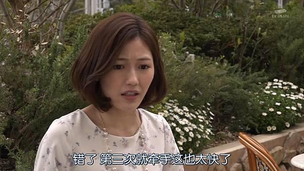 Sayonara.Enarikun.Ep01.Chs.HDTVrip.1280X720-ZhuixinFan_201751702124.JPG