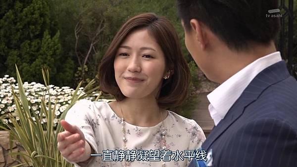 Sayonara.Enarikun.Ep01.Chs.HDTVrip.1280X720-ZhuixinFan_20175170240.JPG