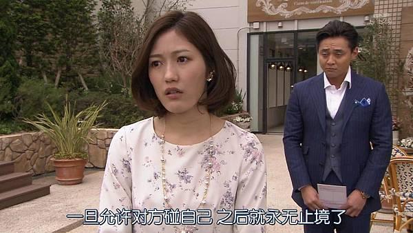 Sayonara.Enarikun.Ep01.Chs.HDTVrip.1280X720-ZhuixinFan_201751702149.JPG