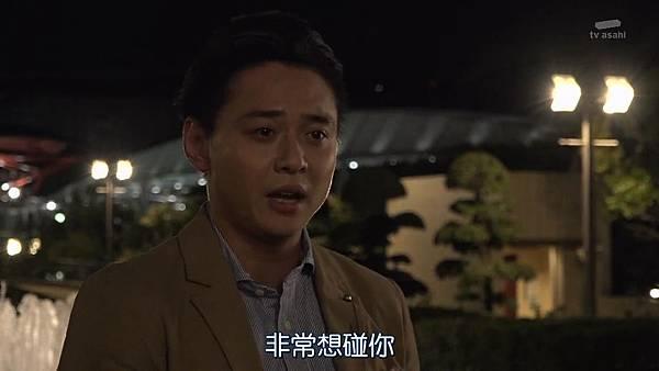 Sayonara.Enarikun.Ep01.Chs.HDTVrip.1280X720-ZhuixinFan_201751702730.JPG