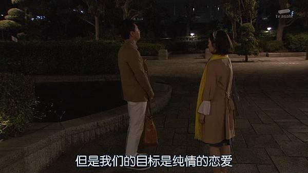 Sayonara.Enarikun.Ep01.Chs.HDTVrip.1280X720-ZhuixinFan_201751702741.JPG
