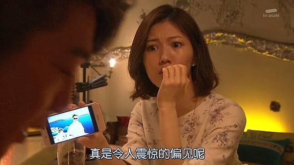 Sayonara.Enarikun.Ep01.Chs.HDTVrip.1280X720-ZhuixinFan_201751702513.JPG