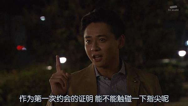 Sayonara.Enarikun.Ep01.Chs.HDTVrip.1280X720-ZhuixinFan_201751702912.JPG
