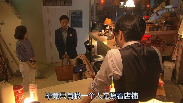 Sayonara.Enarikun.Ep01.Chs.HDTVrip.1280X720-ZhuixinFan_2017519234312.JPG