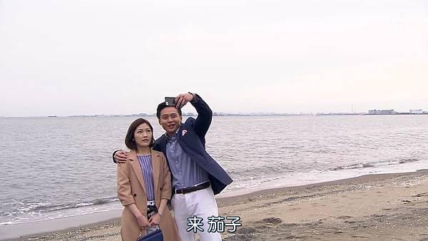 Sayonara.Enarikun.Ep01.Chs.HDTVrip.1280X720-ZhuixinFan_2017519234511.JPG