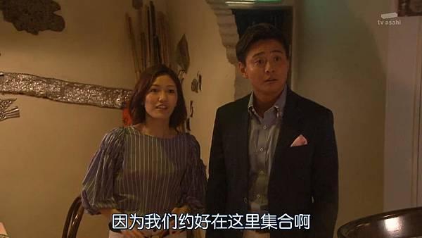 Sayonara.Enarikun.Ep01.Chs.HDTVrip.1280X720-ZhuixinFan_2017519234221.JPG