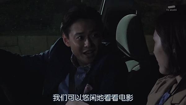 Sayonara.Enarikun.Ep01.Chs.HDTVrip.1280X720-ZhuixinFan_201751923531.JPG