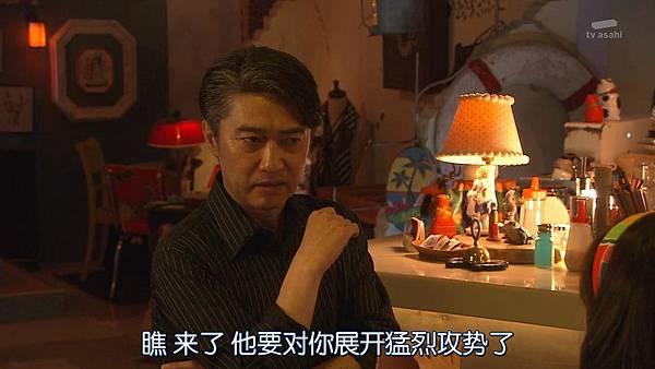 Sayonara.Enarikun.Ep01.Chs.HDTVrip.1280X720-ZhuixinFan_2017519235756.JPG