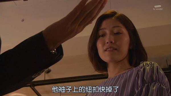 Sayonara.Enarikun.Ep01.Chs.HDTVrip.1280X720-ZhuixinFan_20175200146.JPG