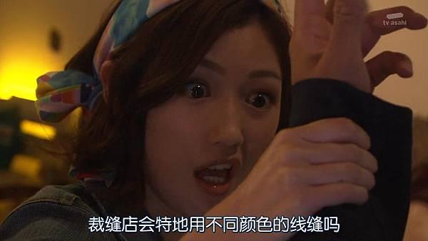 Sayonara.Enarikun.Ep01.Chs.HDTVrip.1280X720-ZhuixinFan_20175200848.JPG