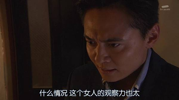 Sayonara.Enarikun.Ep01.Chs.HDTVrip.1280X720-ZhuixinFan_20175200101.JPG