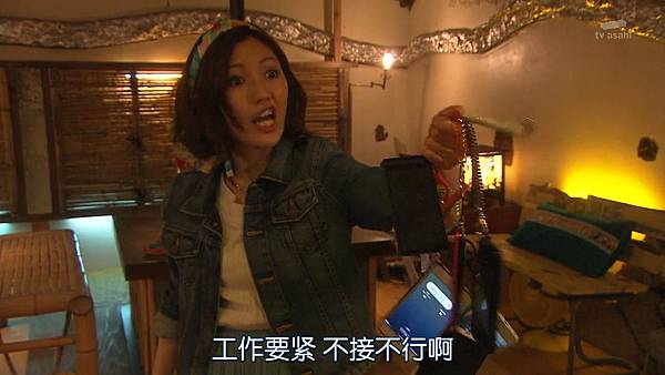 Sayonara.Enarikun.Ep01.Chs.HDTVrip.1280X720-ZhuixinFan_201752001217.JPG