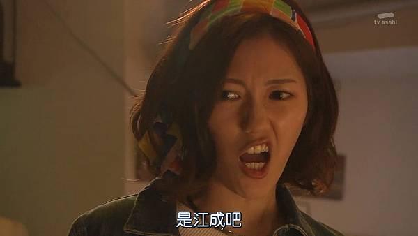 Sayonara.Enarikun.Ep01.Chs.HDTVrip.1280X720-ZhuixinFan_201752002440.JPG