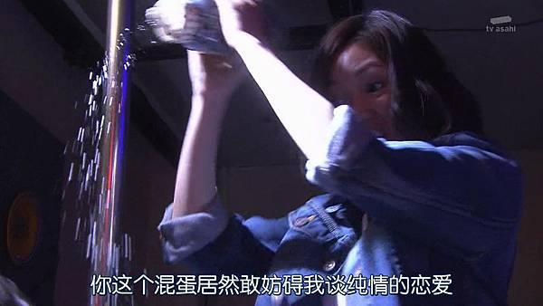 Sayonara.Enarikun.Ep01.Chs.HDTVrip.1280X720-ZhuixinFan_201752002343.JPG