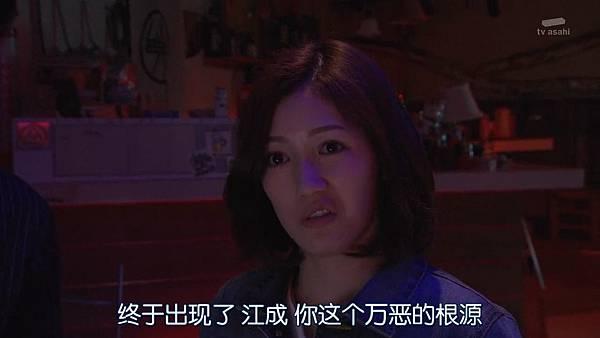 Sayonara.Enarikun.Ep01.Chs.HDTVrip.1280X720-ZhuixinFan_20175200297.JPG