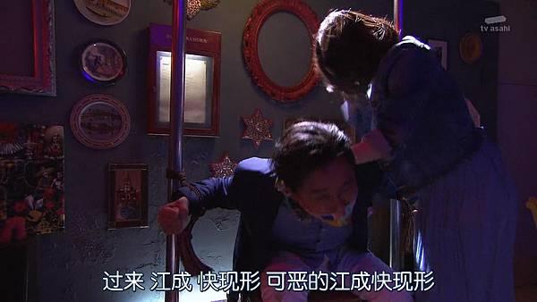 Sayonara.Enarikun.Ep01.Chs.HDTVrip.1280X720-ZhuixinFan_201752002730.JPG