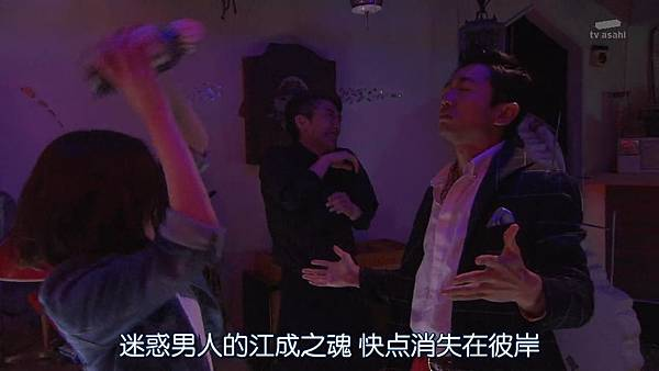 Sayonara.Enarikun.Ep01.Chs.HDTVrip.1280X720-ZhuixinFan_201752003318.JPG