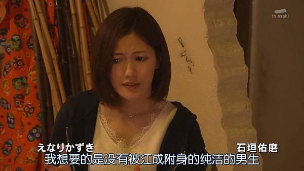 Sayonara.Enarikun.Ep01.Chs.HDTVrip.1280X720-ZhuixinFan_201752003531.JPG