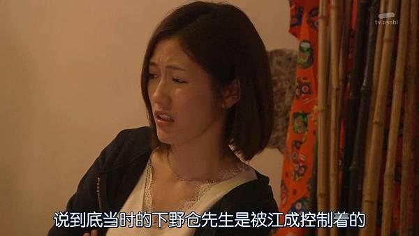 Sayonara.Enarikun.Ep01.Chs.HDTVrip.1280X720-ZhuixinFan_201752003510.JPG