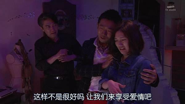Sayonara.Enarikun.Ep01.Chs.HDTVrip.1280X720-ZhuixinFan_201752003253.JPG