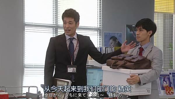 我家丈夫不会工作.Uchi.no.Otto.wa.Shigoto.ga.Dekinai.Ep01.Chi_Jap.HDTVrip.1280X720-ZhuixinFan_201771613642.JPG