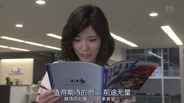 我家丈夫不会工作.Uchi.no.Otto.wa.Shigoto.ga.Dekinai.Ep01.Chi_Jap.HDTVrip.1280X720-ZhuixinFan_201771614344.JPG