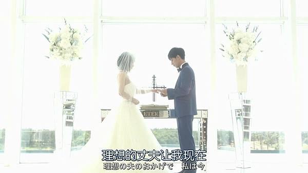 我家丈夫不会工作.Uchi.no.Otto.wa.Shigoto.ga.Dekinai.Ep01.Chi_Jap.HDTVrip.1280X720-ZhuixinFan_20177161341.JPG