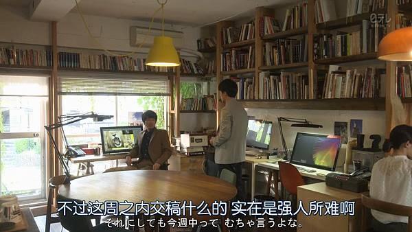 我家丈夫不会工作.Uchi.no.Otto.wa.Shigoto.ga.Dekinai.Ep01.Chi_Jap.HDTVrip.1280X720-ZhuixinFan_201771615159.JPG