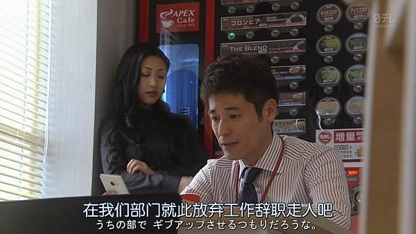 我家丈夫不会工作.Uchi.no.Otto.wa.Shigoto.ga.Dekinai.Ep01.Chi_Jap.HDTVrip.1280X720-ZhuixinFan_201771615345.JPG