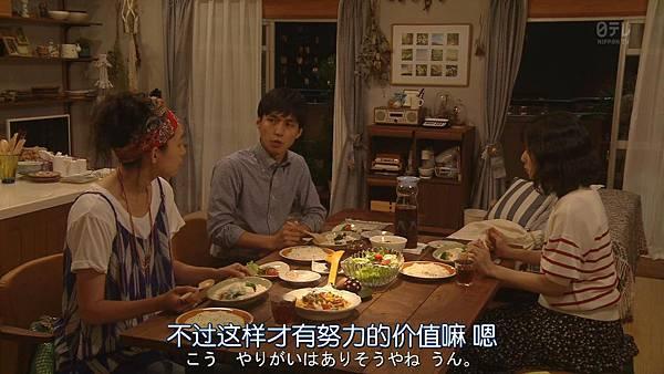 我家丈夫不会工作.Uchi.no.Otto.wa.Shigoto.ga.Dekinai.Ep01.Chi_Jap.HDTVrip.1280X720-ZhuixinFan_201771702450.JPG