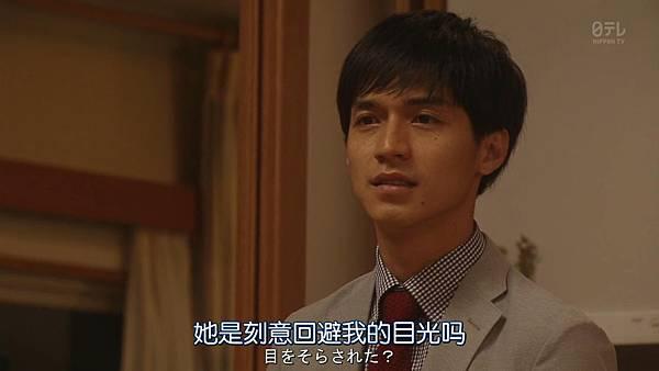 我家丈夫不会工作.Uchi.no.Otto.wa.Shigoto.ga.Dekinai.Ep01.Chi_Jap.HDTVrip.1280X720-ZhuixinFan_20177170188.JPG