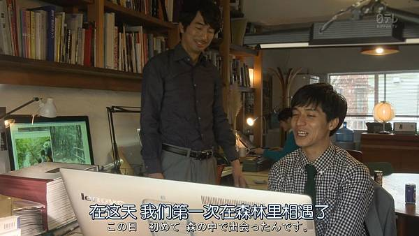 我家丈夫不会工作.Uchi.no.Otto.wa.Shigoto.ga.Dekinai.Ep01.Chi_Jap.HDTVrip.1280X720-ZhuixinFan_201771703029.JPG