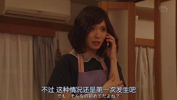 我家丈夫不会工作.Uchi.no.Otto.wa.Shigoto.ga.Dekinai.Ep01.Chi_Jap.HDTVrip.1280X720-ZhuixinFan_201771703121.JPG