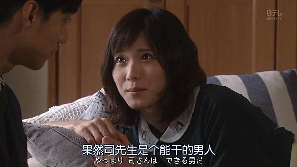 我家丈夫不会工作.Uchi.no.Otto.wa.Shigoto.ga.Dekinai.Ep01.Chi_Jap.HDTVrip.1280X720-ZhuixinFan_201771703242.JPG