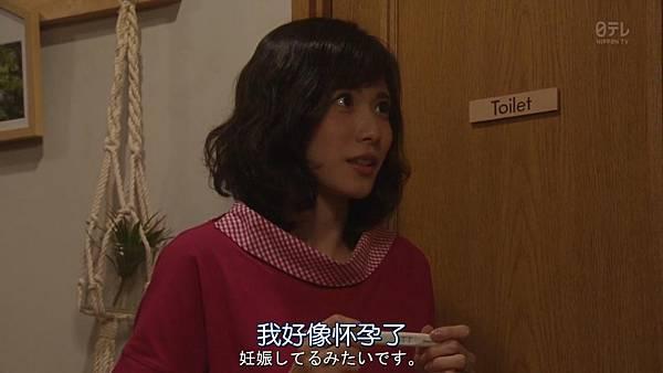 我家丈夫不会工作.Uchi.no.Otto.wa.Shigoto.ga.Dekinai.Ep01.Chi_Jap.HDTVrip.1280X720-ZhuixinFan_201771703722.JPG
