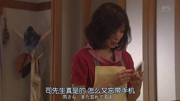 我家丈夫不会工作.Uchi.no.Otto.wa.Shigoto.ga.Dekinai.Ep01.Chi_Jap.HDTVrip.1280X720-ZhuixinFan_201771703344.JPG