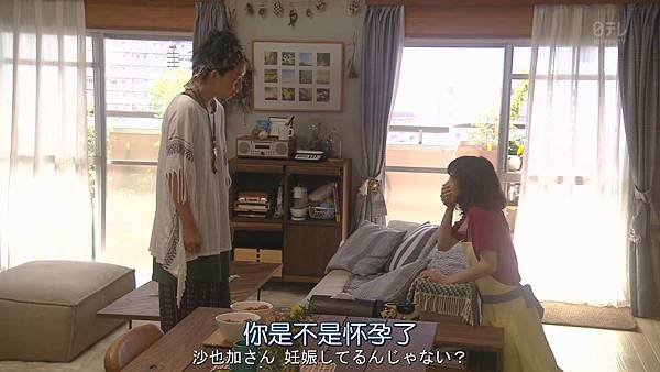 我家丈夫不会工作.Uchi.no.Otto.wa.Shigoto.ga.Dekinai.Ep01.Chi_Jap.HDTVrip.1280X720-ZhuixinFan_201771703644.JPG