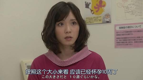 我家丈夫不会工作.Uchi.no.Otto.wa.Shigoto.ga.Dekinai.Ep01.Chi_Jap.HDTVrip.1280X720-ZhuixinFan_201771703829.JPG